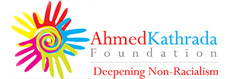 Ahmed Kathrada Foundation - logo
